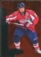 2010/11 Upper Deck Black Diamond Ruby #13 Mike Knuble 46/100