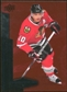 2010/11 Upper Deck Black Diamond Ruby #21 Patrick Sharp /100