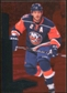 2010/11 Upper Deck Black Diamond Ruby #25 Mark Streit /100