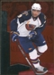 2010/11 Upper Deck Black Diamond Ruby #29 Evander Kane 40/100