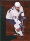 2010/11 Upper Deck Black Diamond Ruby #32 Sam Gagner 24/100