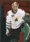 2010/11 Upper Deck Black Diamond Ruby #44 Kari Lehtonen /100