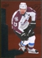 2010/11 Upper Deck Black Diamond Ruby #49 Milan Hejduk /100