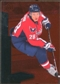 2010/11 Upper Deck Black Diamond Ruby #50 Alexander Semin /100