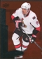 2010/11 Upper Deck Black Diamond Ruby #54 Milan Michalek /100