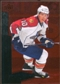 2010/11 Upper Deck Black Diamond Ruby #56 David Booth /100