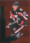 2010/11 Upper Deck Black Diamond Ruby #67 Mike Fisher /100