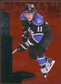 2010/11 Upper Deck Black Diamond Ruby #124 Anze Kopitar /100