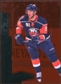2010/11 Upper Deck Black Diamond Ruby #133 John Tavares /100