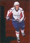 2010/11 Upper Deck Black Diamond Ruby #134 Nicklas Backstrom /100