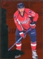 2010/11 Upper Deck Black Diamond Ruby #136 Mike Green /100