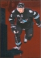 2010/11 Upper Deck Black Diamond Ruby #152 Dany Heatley /100