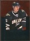 2010/11 Upper Deck Black Diamond Ruby #169 Philip Larsen /100