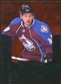 2010/11 Upper Deck Black Diamond Ruby #82 Ryan Malone /100