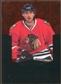 2010/11 Upper Deck Black Diamond Ruby #179 Nick Leddy /100
