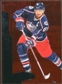 2010/11 Upper Deck Black Diamond Ruby #195 Rick Nash /100