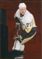 2010/11 Upper Deck Black Diamond Ruby #197 Evgeni Malkin /100