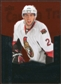 2010/11 Upper Deck Black Diamond Ruby #202 Jared Cowen /100