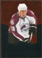 2010/11 Upper Deck Black Diamond Ruby #211 Brandon Yip /100