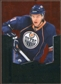 2010/11 Upper Deck Black Diamond Ruby #214 Magnus Paajarvi /100