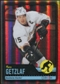 2012/13 Upper Deck O-Pee-Chee Black Rainbow #227 Ryan Getzlaf 77/100