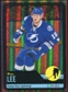 2012/13 Upper Deck O-Pee-Chee Black Rainbow #261 Brian Lee 50/100