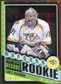 2012/13 Upper Deck O-Pee-Chee Black Rainbow #581 Chet Pickard 38/100