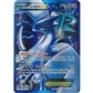 Pokemon Plasma Storm Single Lugia ex 134/135 FULL ART- NEAR MINT (NM)