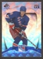 2009/10 Upper Deck SP Authentic Holoview FX #FX18 Marian Gaborik