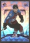 2009/10 Upper Deck SP Authentic Holoview FX #FX22 Matt Duchene