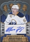 2011/12 Crown Royale #211 Marcus Foligno Rookie Auto