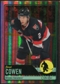 2012/13 Upper Deck O-Pee-Chee Rainbow #23 Jared Cowen