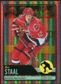 2012/13 Upper Deck O-Pee-Chee Rainbow #32 Eric Staal