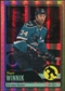 2012/13 Upper Deck O-Pee-Chee Rainbow #43 Daniel Winnik