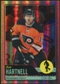 2012/13 Upper Deck O-Pee-Chee Rainbow #83 Scott Hartnell