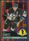 2012/13 Upper Deck O-Pee-Chee Rainbow #92 Chris Kunitz