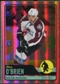2012/13 Upper Deck O-Pee-Chee Rainbow #93 Shane O'Brien