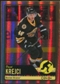 2012/13 Upper Deck O-Pee-Chee Rainbow #119 David Krejci
