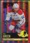 2012/13 Upper Deck O-Pee-Chee Rainbow #194 Mike Green