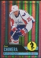 2012/13 Upper Deck O-Pee-Chee Rainbow #204 Jason Chimera