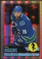 2012/13 Upper Deck O-Pee-Chee Rainbow #258 Chris Higgins