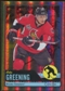 2012/13 Upper Deck O-Pee-Chee Rainbow #260 Colin Greening