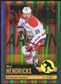 2012/13 Upper Deck O-Pee-Chee Rainbow #324 Matt Hendricks