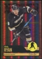 2012/13 Upper Deck O-Pee-Chee Rainbow #370 Bobby Ryan