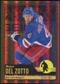 2012/13 Upper Deck O-Pee-Chee Rainbow #385 Michael Del Zotto