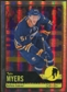 2012/13 Upper Deck O-Pee-Chee Rainbow #401 Tyler Myers