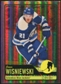 2012/13 Upper Deck O-Pee-Chee Rainbow #411 James Wisniewski