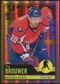 2012/13 Upper Deck O-Pee-Chee Rainbow #442 Troy Brouwer