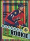 2012/13 Upper Deck O-Pee-Chee Rainbow #573 Colby Robak