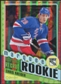 2012/13 Upper Deck O-Pee-Chee Rainbow #585 Chris Kreider